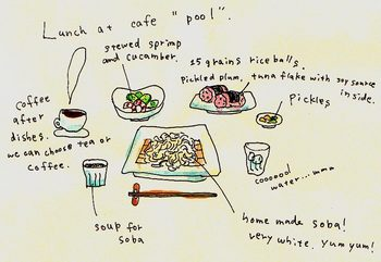 lunch-at-pool.jpg